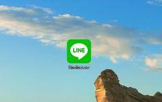 2016.5.29.line.00