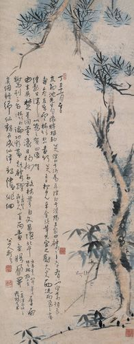 Zhu Da Paintings | Chinese Art Gallery | China Online Museum