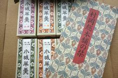 Japanese sugar bar 村岡総本舗「小城羊羹」佐賀は羊羹購入額日本一らしい