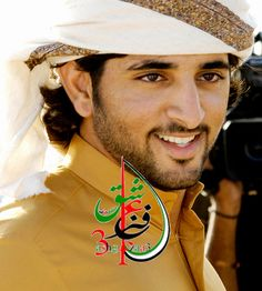 Sheikh Hamdan bin Mohammed bin Rashid Al Maktoum Crown Prince of Dubai 🇦🇪 Arabic Wedding Dresses, Handsome Arab Men, The Crown, His Eyes, Love Him, Beautiful Men, Dubai, Prince, Cute Men