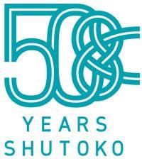 首都高速50周年記念ロゴ