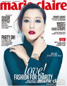 Kim Hee-sun for Marie Claire Korea