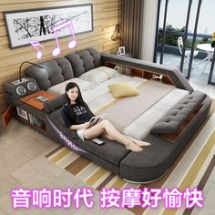 [SGD893.13] Massage bed tatami bed fabric bed double bed storage bed 1.8 m bed modern minimalist bedroom - HelpUtao|Taobao Agent Singapore - Online Shopping - English Taobao - Fashion, Electronics, Home & Garden