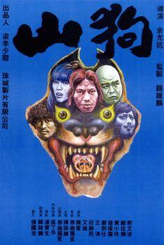 Shan Kou (1980)