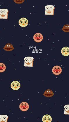 New Aesthetic Wallpaper Iphone Korean Ideas Cartoon Wallpaper, Korean Wallpaper Iphone, Goth Wallpaper, Korea Wallpaper, Nature Iphone Wallpaper, Lock Screen Wallpaper Iphone, Cute Pastel Wallpaper, Wallpaper Iphone Disney, Cute Wallpaper Backgrounds