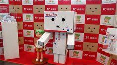 あのダンボーが日本郵政とコラボした「ゆうパックダンボー・ミニ」は予想以上の愛くるしさ - GIGAZINE