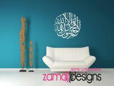 Items similar to Kalimah Shahadah Circle on Etsy Islamic Decor, Islamic Wall Art, Vinyl Decor, Wall Decor, Arabic Art, Religious Art, New Homes, Colours, Contemporary