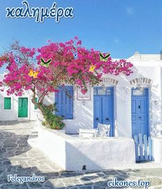 Good Morning World, Good Morning Good Night, Greek Language, Love Kiss, Greek Quotes, Love Pictures, Greece, Outdoor Decor, Painting