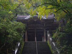 【四国八十八か所】第四十四番:大寶寺