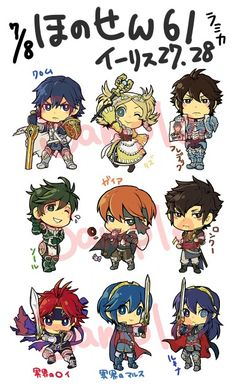 More Fire Emblem Awakening Chibis including Roy and Marth