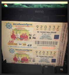 Feeling lucky for the Thai lottery today! It's my first time, wish me luck! #LifeOfThai #GoodLuck #Thailand #Travel www.lifeofthai.com