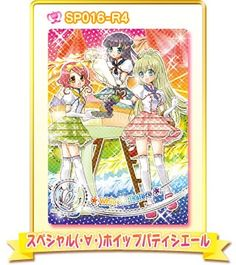 Chen, Idol, Princess Zelda, Baseball Cards, Anime, Fictional Characters, Cartoon Movies, Anime Music, Fantasy Characters