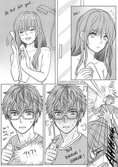 mystic messenger 이미지|| turn him off and back on again...or is it on then off?