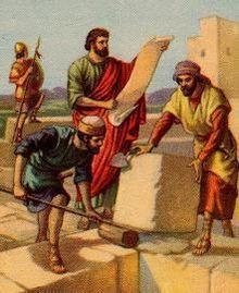 Nehemiah - Wikipedia, the free encyclopedia