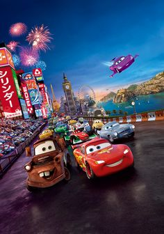 Star race car Lightning McQueen and his pal Mater head overseas to compete in the World Grand Prix race. Movie Wallpapers, Animes Wallpapers, Marvel Studios Logo, Disney Cars Wallpaper, Cars 2 Movie, Car Themed Bedrooms, Wonderful Day, Foto Transfer, Car Themes