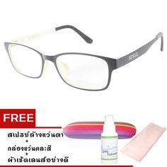 จำหน่ายขายแว่นตาและนาฬิกา#eagle eyes aviator setซื้อแว่น rayban ที่ไหนถูก#สายตาไม่เท่ากัน#แว่นตากันน้ำ ราคา ตัดแว่นตาราคาถูกระบบออนไลน์ รีวิวลูกค้าhttp://www.ขายกรอบแว่นสายตาราคาถูก.com กรอบแว่นพร้อมเลนส์ ลดสูงสุด90% เลือกซื้อได้ที่ http://www.lazada.co.th/superopticalz/รับสมัครตัวแทนจำหน่าย แว่นตาและนาฬิกา  ไม่เสียค่าสมัคร รายได้ดี(รับจำนวนจำกัดจ้า) สอบถามข้อมูล line  : superoptical