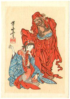 Beauty and Dahrma Japanese Painting, Japanese Art, Hiroshi Yoshida, Katsushika Hokusai, Kuniyoshi, China, Asian Style, Asian Art, Image