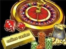 Goodman игровые автоматы casino online forum
