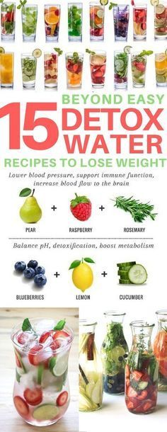 I lost 10 lbs using the detox water recipe from Jillian Michaels! These are amazing for weight loss, clearing your skin, boosting immunity and more! Plus, I think fruit infused water (aka spa water) tastes so much better than plain water. HIGHLY recommend for weight loss or just getting healthier!