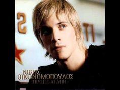 Νίκος Οικονομόπουλος - Τα ειδα ολα