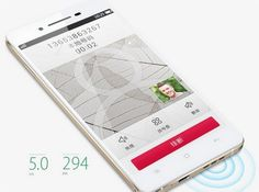 Oppo R1 Smartphone Released In China At $410