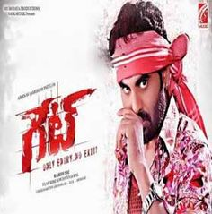 Gate Audio Songs Download, Gate Movie Music Download, Gate Movie Acd Rip Mp3 Download, Gate mp3 songs free download, Gate mp3 songs download, Gate songs download, Gate Audio Songs free download, Ga...