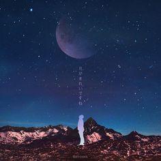 月がきれいですね - 그래픽 디자인, 디지털 아트