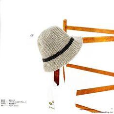 Crochet Beanie Hat, Scarf Hat, Beanie Hats, Knitted Hats, Knit Crochet, Crochet Hats, Cable Knitting Patterns, Hand Knitting, Crochet Patterns