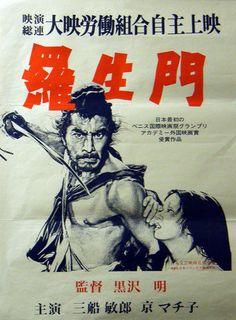 羅生門(1950)                                                                                                                                                                                 もっと見る Japanese Film, Japanese Poster, Vintage Japanese, Japanese Warrior, Poster Art, Japanese Typography, Comic, Thing 1, Old Movies
