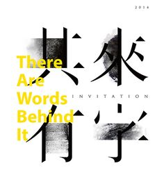 Loves Data Loves || 個展 | There are words behind it || #graphicdesign