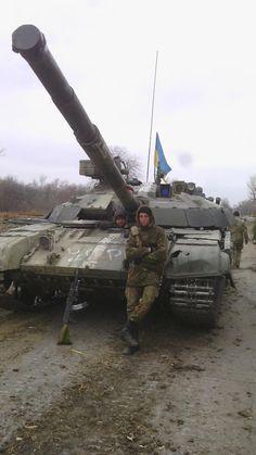 T-64 MBT của lục quân UKraine