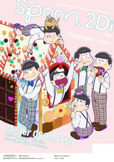 おそ松さん Osomatsu-san spoon.2Di vol.9 Wカバー