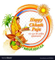 Happy Chhath Puja | DOWNLOAD VIDEO IN MP3, M4A, WEBM, MP4, 3GP ETC
