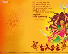 Happy Navratri HD Wallpaper with Quotes Download