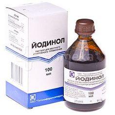 Врачам не выгодно раскрывать, на что способен этот препарат, потому что стоит копейки, а спасает от многих неприятных болезней!