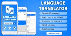 Latest Android App Which is the best language translator app for free. Translate English To Spanish, Spanish English, English Translation, First Language, Learn A New Language, Android Source Code, Andriod Apps, Mobile App Templates, Medical Field