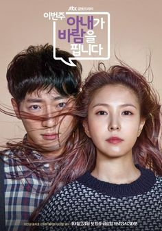 BoA and Lee Sang Yup look entangled in first official poster for upcoming JTBC drama   allkpop