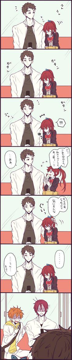 "Rin is about to explode and Momo's like: ""Captain, come down sir"" Manga Art, Manga Anime, Vocaloid, Couple Manga, Splash Free, Free Eternal Summer, Free Iwatobi Swim Club, Shall We Date, Free Anime"