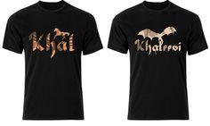 Khal & Khaleesi Valentine Fantasy Couples Horse Dragon Tee Shirt Tshirt Top AF11 #FruitoftheLoom