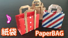 Five Paper Origami Box Origami Gift Bag, Origami Hand, Box Origami, Cute Origami, Kids Origami, Origami Paper Art, Origami Dress, Fun Crafts For Teens, Diy And Crafts