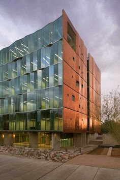 meinel optical sciences building, university of arizona | Richard+Bauer