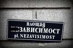 El laberinto político búlgaro, por José Antonio Sánchez Manzano