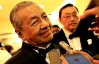 Mantan PM Malaysia Mahathir Mohamad Diperiksa Polisi