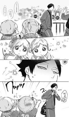Haikyuu Manga, Haikyuu Kageyama, Haikyuu Funny, Haikyuu Fanart, Manga Anime, Anime Films, Anime Characters, Anime Akatsuki, Haikyuu Volleyball