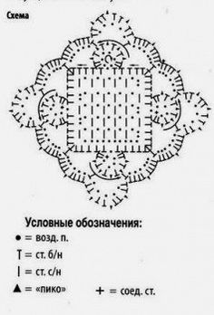 квадрат мотив (237x350, 47Kb)