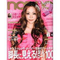 NON-NO: is a Japanese fashion magazine published by Shueisha targeted at teens and young women in their early International Fashion, Japanese Fashion, Fashion Magazines, Tank Tops, Young Women, Collection, Cover, Style, Swag