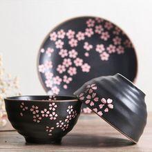 Resultado de imagem para bonecas do japão de porcelana flor de cerejeira