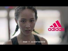 adidas X 張鈞甯 2016 : 由我創造 一起變強 為了虐出馬甲線 為了戰勝卡路里 為了用跑步佔領城市 只要一個理由 想不到的自己,由我創造 跟上張鈞甯,一起變強  由我創造・一起變強的理由