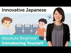 How to Introduce Yourself in Japanese | Innovative Japanese - YouTube