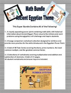 Math Bundle Ancient Egyptian Theme Grades 5-6 from Mrs. Mc's Shop on TeachersNotebook.com -  (106 pages)  - This Super Bundle Contains All of the Following! Place value, decimals, LCM, GCF, prime numbers, and multiplication of whole numbers.  There is a power point, 96 task cards, and a collection of 50 worksheets for review.